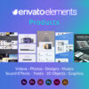 Envato Elements Products